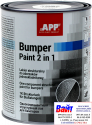 020801, APP, APP-Bumper Paint, Краска структурная для бамперов однокомпонентная, черная 1л