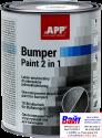 РАЗЛИВ (100 мл) - Краска структурная для бамперов однокомпонентная <APP-Bumper Paint>, черная