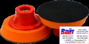 09400 Жесткая базовая платформа PYRAMID с резьбой М14 для полировальных кругов, оранжевая, d75мм