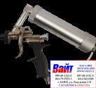 Пистолет-распылитель APP / NTools PM для паст-уплотнителей PM / пневматический