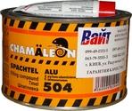 Шпатлевка полиэфирная с алюминием 504 Chamaleon Alu, 1кг