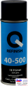40-500-0403, Q-Refinish, Грунт 1K Primer, Быстросохнущий грунт с высокими наполняющими свойствами, черный, 400мл (аэрозоль)