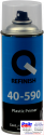 40-590-0400, Q-Refinish, Грунт для пластика 400мл (аэрозоль)