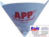 Сито APP для краски Economic APP - нейлон, 190 микрон
