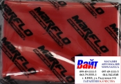 Marflo Глина Medium Красная(среднезернистая) King 2(Premium), 95 гр.