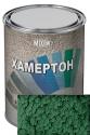 Эмаль с молотковым эффектом MIXON ХАМЕРТОН - 320 (2,5л)