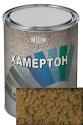 Эмаль с молотковым эффектом MIXON ХАМЕРТОН - 402 (2,5л)