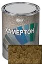 Эмаль с молотковым эффектом MIXON ХАМЕРТОН - 435 (0,75л)