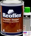 RX F-05 Polyester Stopper, Reoflex, Двухкомпонентная полиэфирная распыляемая шпатлёвка (0,75л)