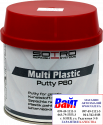 T018005, SOTRO, Шпатлевка для пластмассы SOTRO Multi Plastic P80, 0,6кг