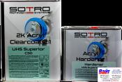 T033050, SOTRO, SOTRO UHS Acryl Clearcoat Superior C30, Двухкомпонентный бесцветный акриловый лак PREMIUM-класса с высоким содержанием сухого остатка (UHS - Ultra High Solid), 5л. + нормальный отвердитель (T033525) 2,5л
