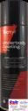 Антикоррозионное средство 887095 –Tectyl Bodysafe аэрозоль для защиты днища черный, 500мл