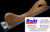 """Рубанок деревянный """"Вайт"""" (серия """"VTP""""), универсальный, крепление Velcro (""""липучка"""") + винтовой зажим,  420мм x 70мм"""