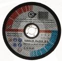 Круг отрезной по металлу ТМ «ЗАК», 180мм х 2,0мм х 22,23мм, тип 41